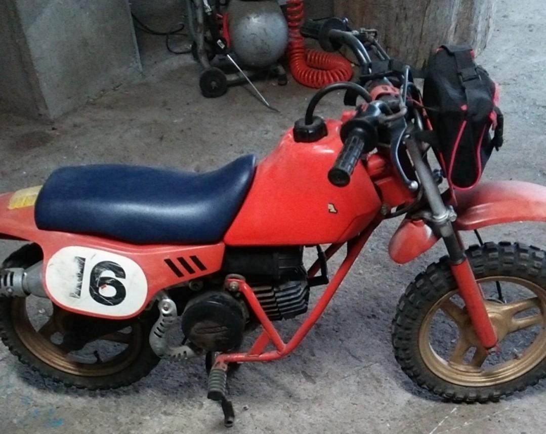 「モトクロスバイク (キッズ用) QR50」の画像2