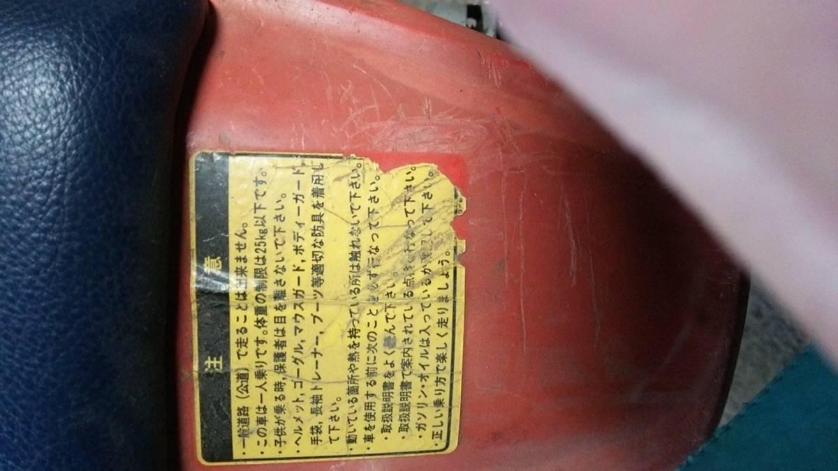 「モトクロスバイク (キッズ用) QR50」の画像3