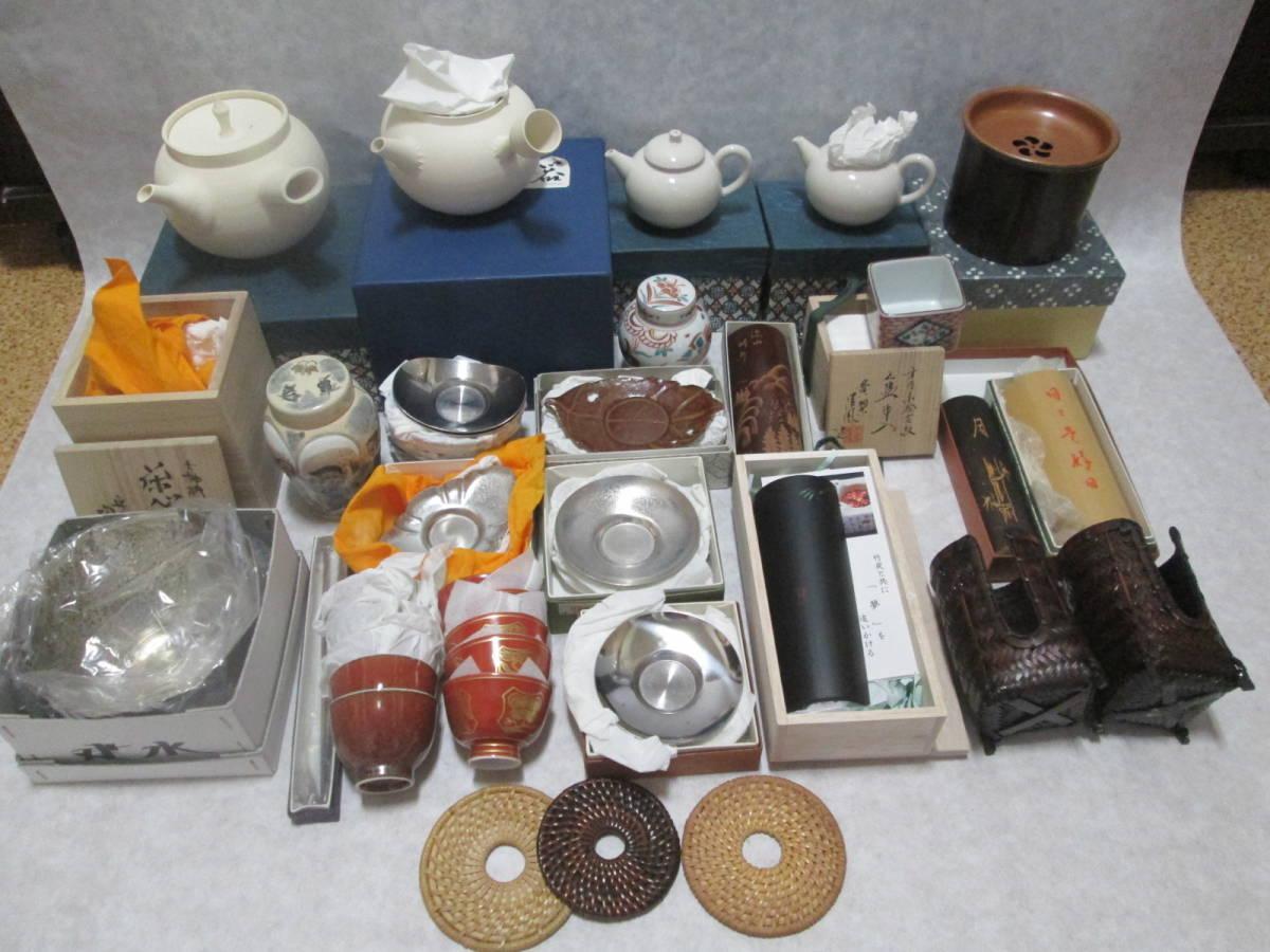△ 煎茶道具まとめて① 茶托・建水・茶入・急須等
