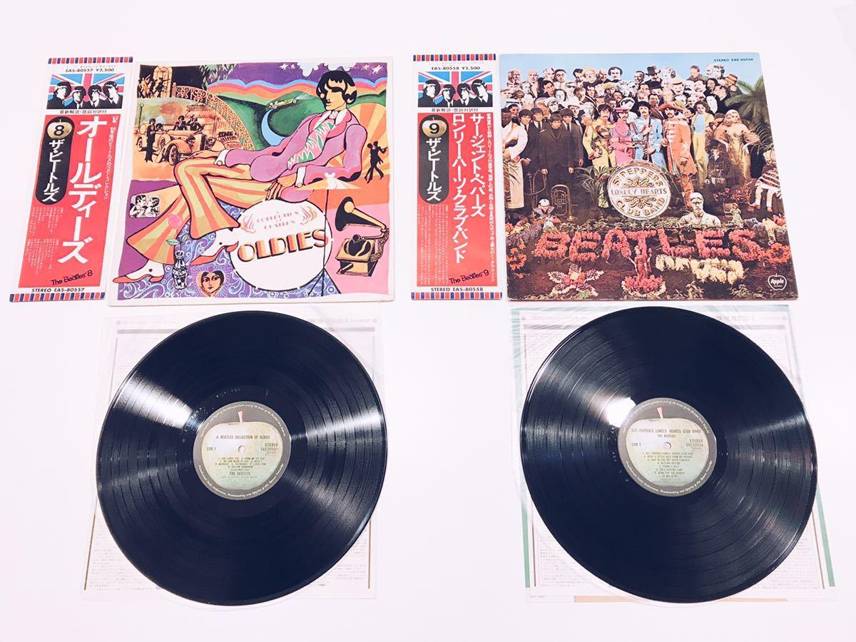 LPレコード ビートルズ The Beatles 「No.8 / オールディーズ」「No.9 / サージェント・ペパーズ・ロンリー・ハーツ・クラブ・バンド」_画像1