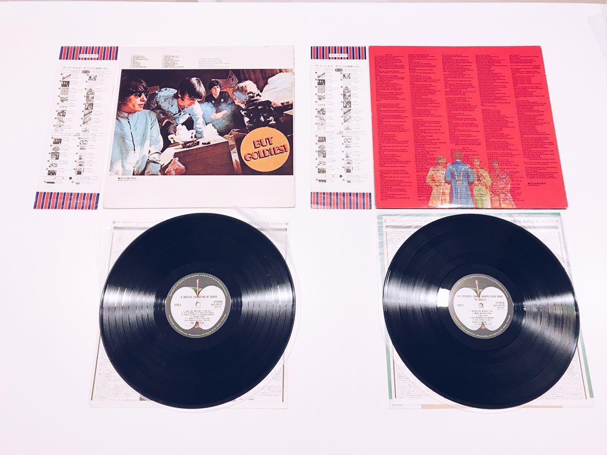LPレコード ビートルズ The Beatles 「No.8 / オールディーズ」「No.9 / サージェント・ペパーズ・ロンリー・ハーツ・クラブ・バンド」_画像2