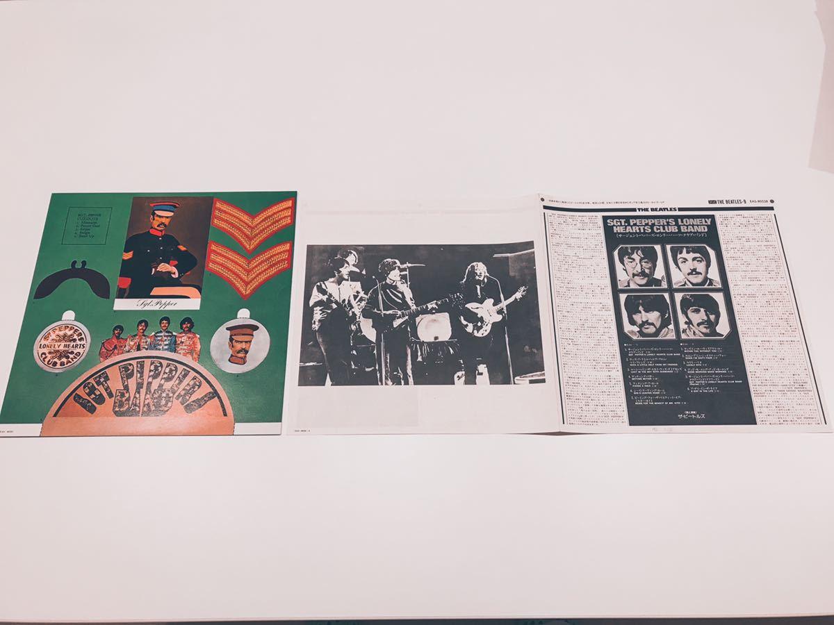 LPレコード ビートルズ The Beatles 「No.8 / オールディーズ」「No.9 / サージェント・ペパーズ・ロンリー・ハーツ・クラブ・バンド」_画像6