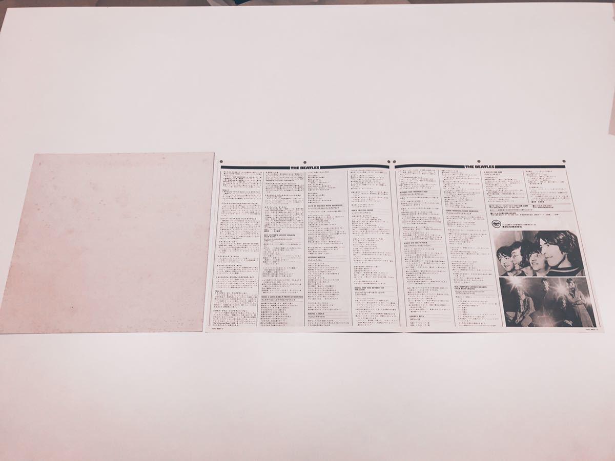LPレコード ビートルズ The Beatles 「No.8 / オールディーズ」「No.9 / サージェント・ペパーズ・ロンリー・ハーツ・クラブ・バンド」_画像7