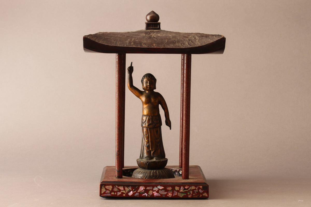 【PGT】K1759 古銅誕生仏立像 亭付
