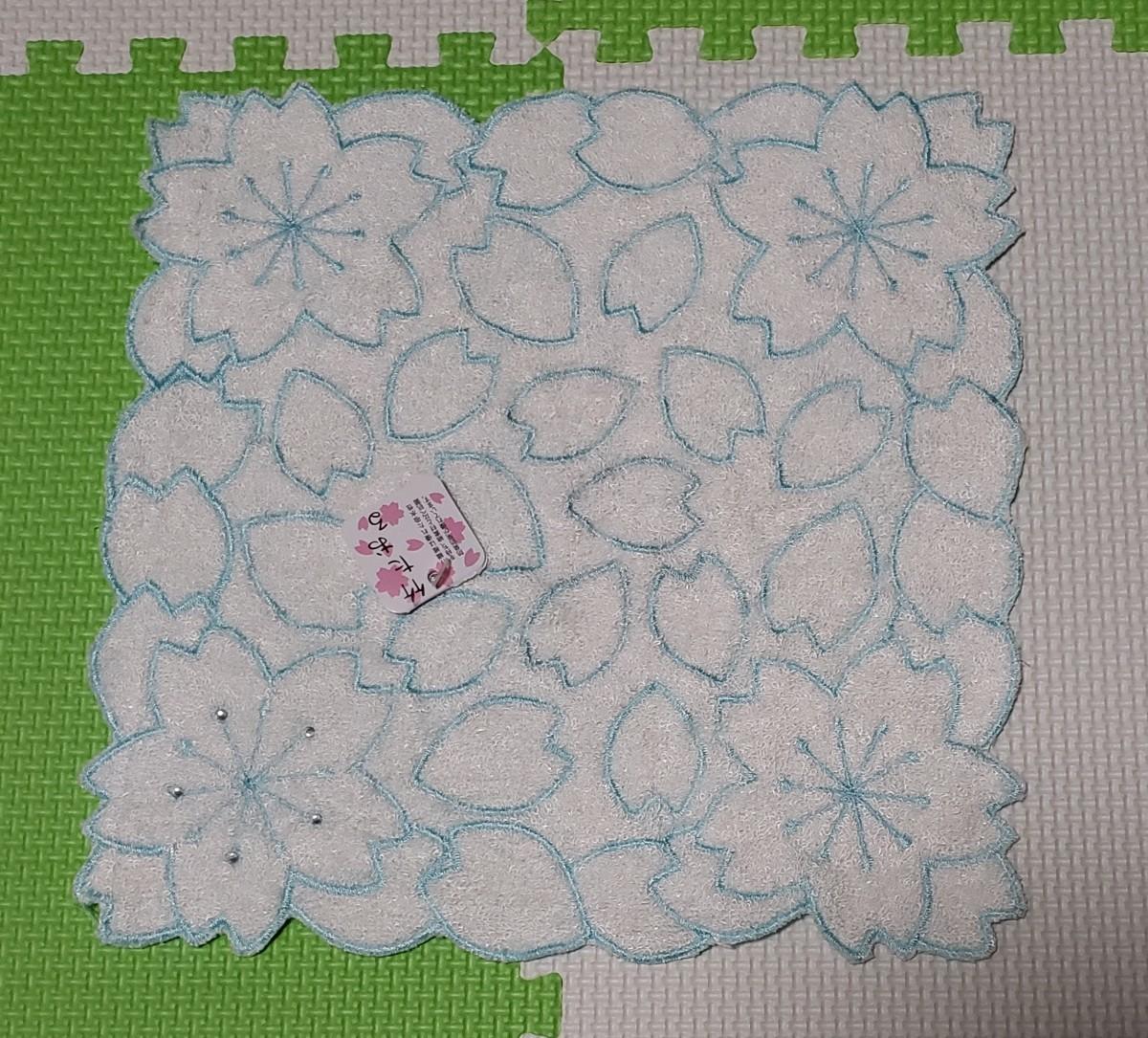 フラワータオルハンカチ 竹繊維 桜ブルー