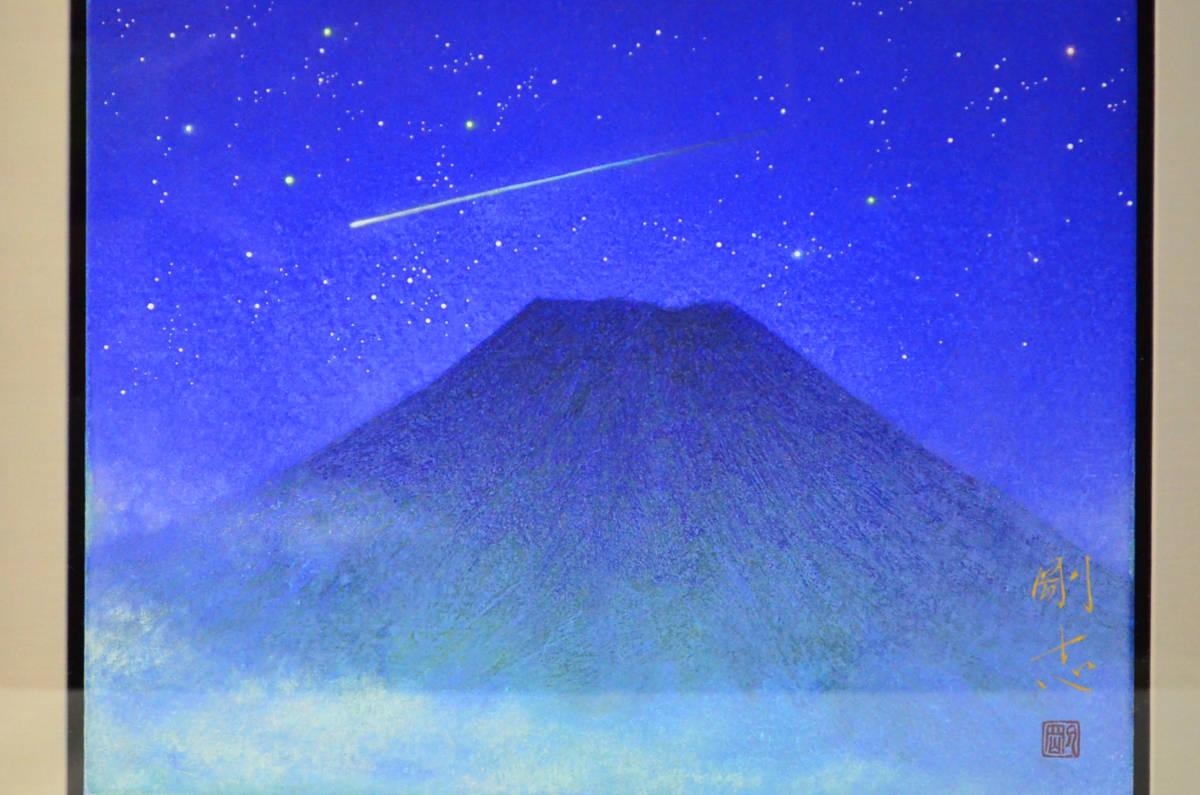 名古屋剛志 題 「流星富士」 F3号 日本画 原画 額装入り 共箱付き 極美品 直筆サイン入 真作保証 画像30枚掲載中_画像2