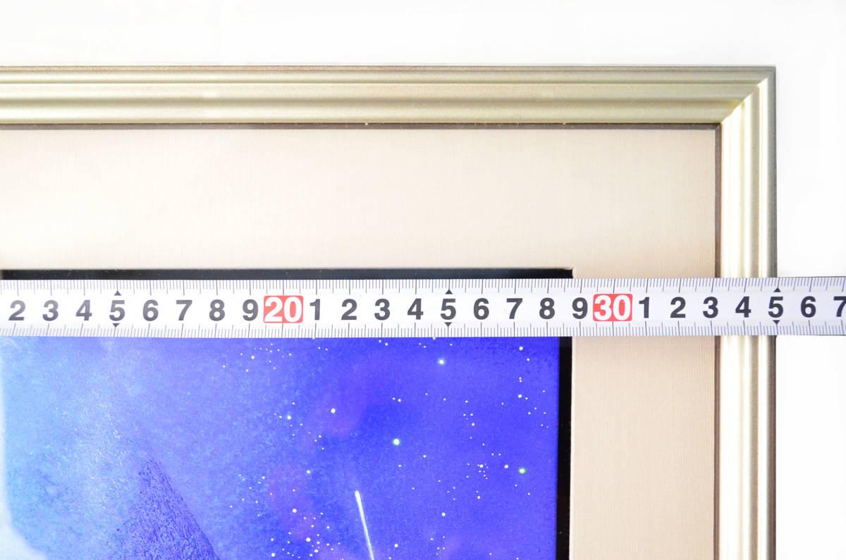 名古屋剛志 題 「流星富士」 F3号 日本画 原画 額装入り 共箱付き 極美品 直筆サイン入 真作保証 画像30枚掲載中_画像10