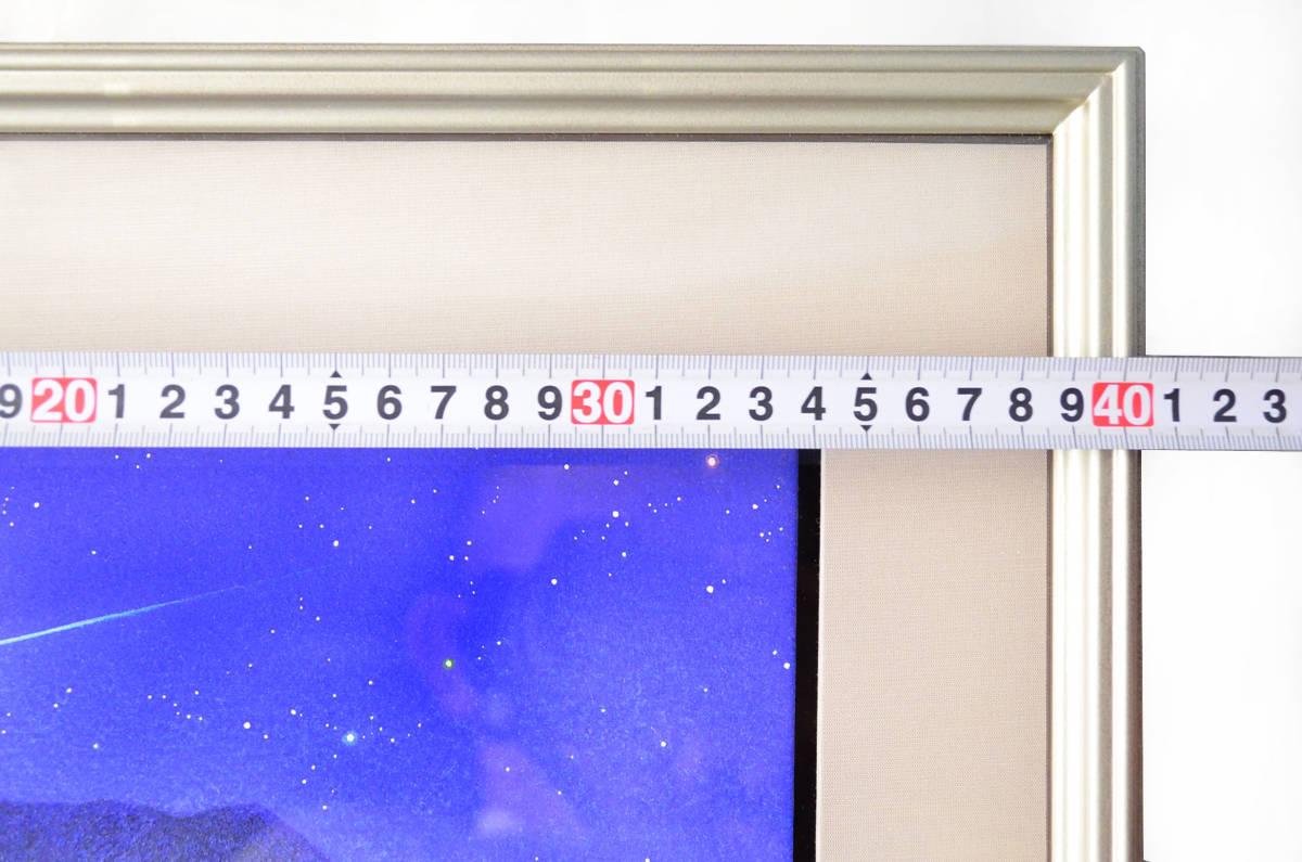 名古屋剛志 題 「流星富士」 F3号 日本画 原画 額装入り 共箱付き 極美品 直筆サイン入 真作保証 画像30枚掲載中_画像9
