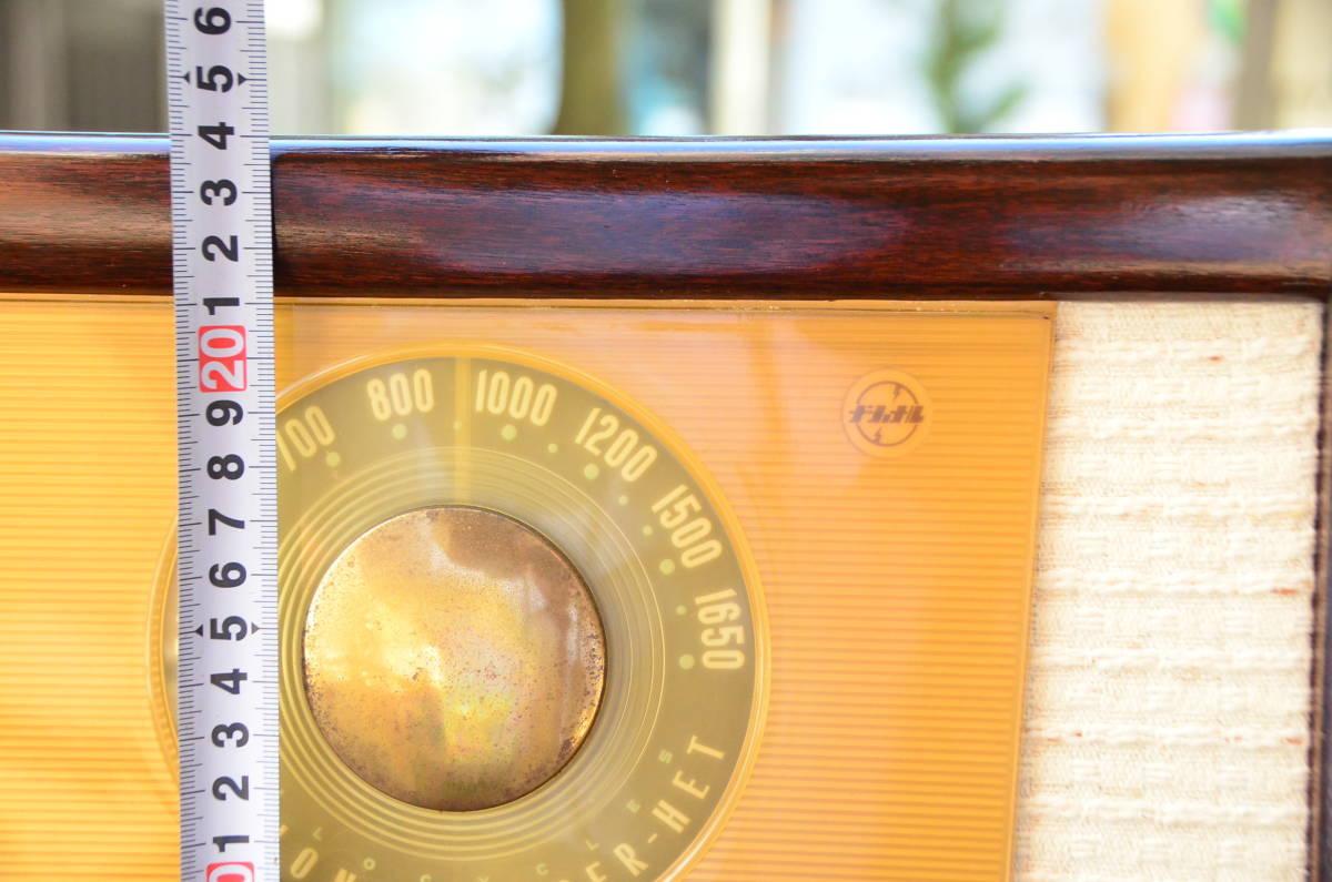 ナショナル National 真空管ラジオBX-770 SUPER-HET 画像30枚掲載中 ヴィンテージ 動作確認済 整備済 動画あり_画像10