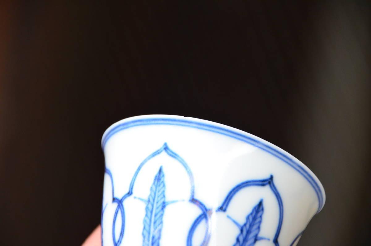 四代 三浦竹泉 宝瓶揃 染付 煎茶道具 京焼 山形県庄内地方旧家蔵出し 当時物 本物保証 骨董 画像10枚掲載中_画像3
