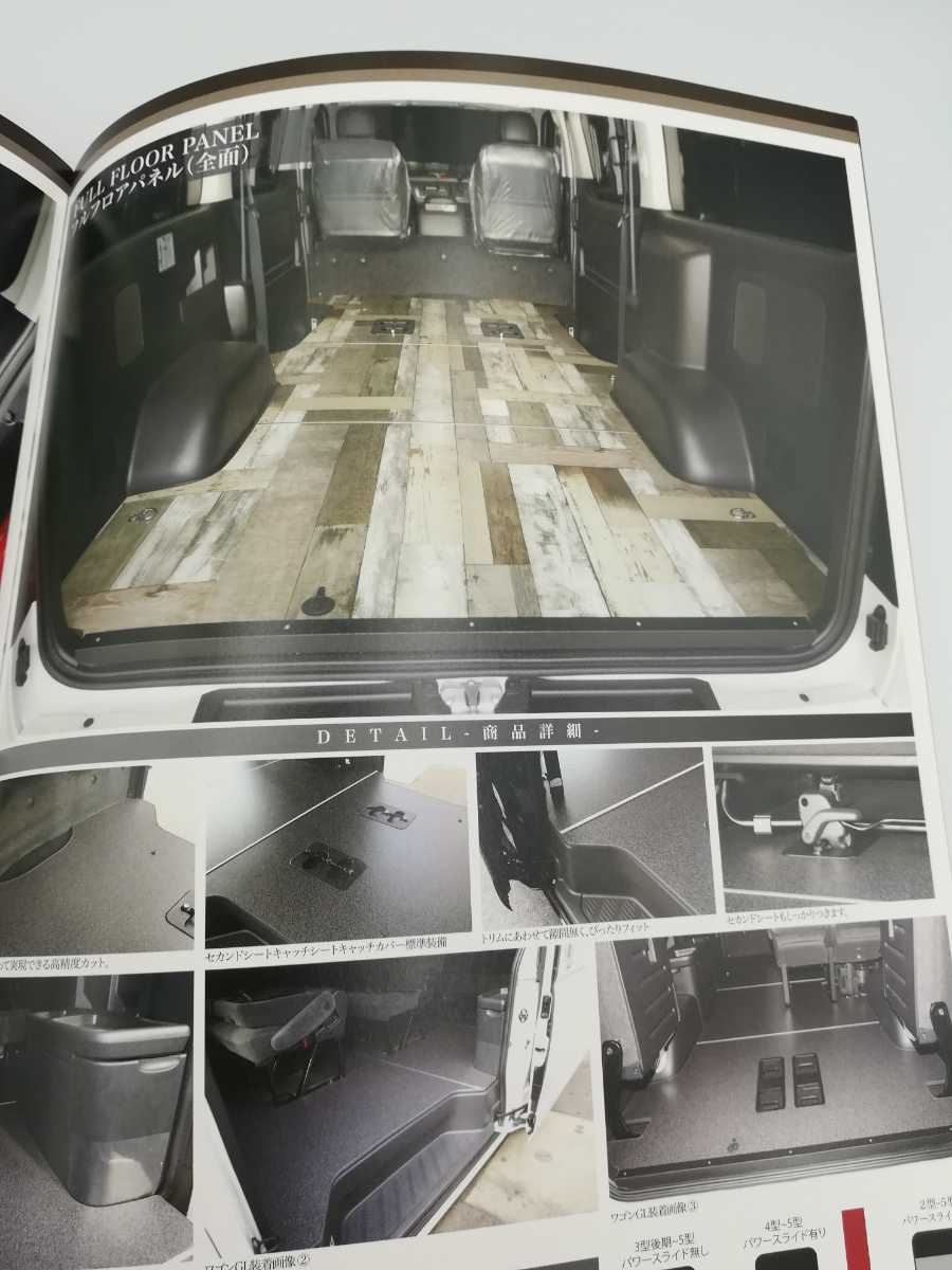 東京オートサロン 2020 舞杏 BUAN カタログ全35ページ ハイエース 管理番号019_画像6