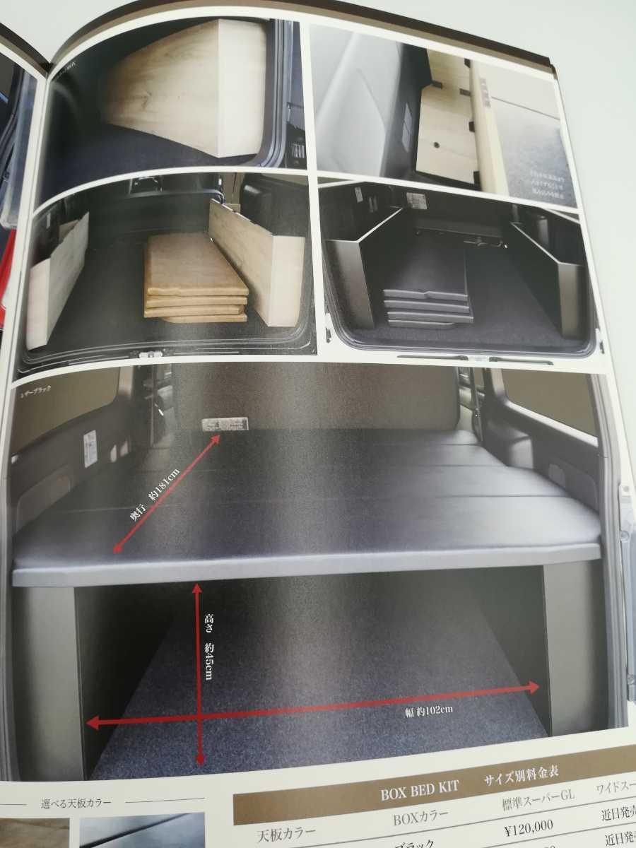 東京オートサロン 2020 舞杏 BUAN カタログ全35ページ ハイエース 管理番号019_画像5