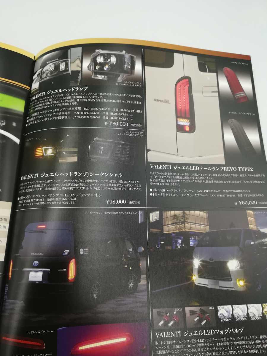 東京オートサロン 2020 舞杏 BUAN カタログ全35ページ ハイエース 管理番号019_画像8