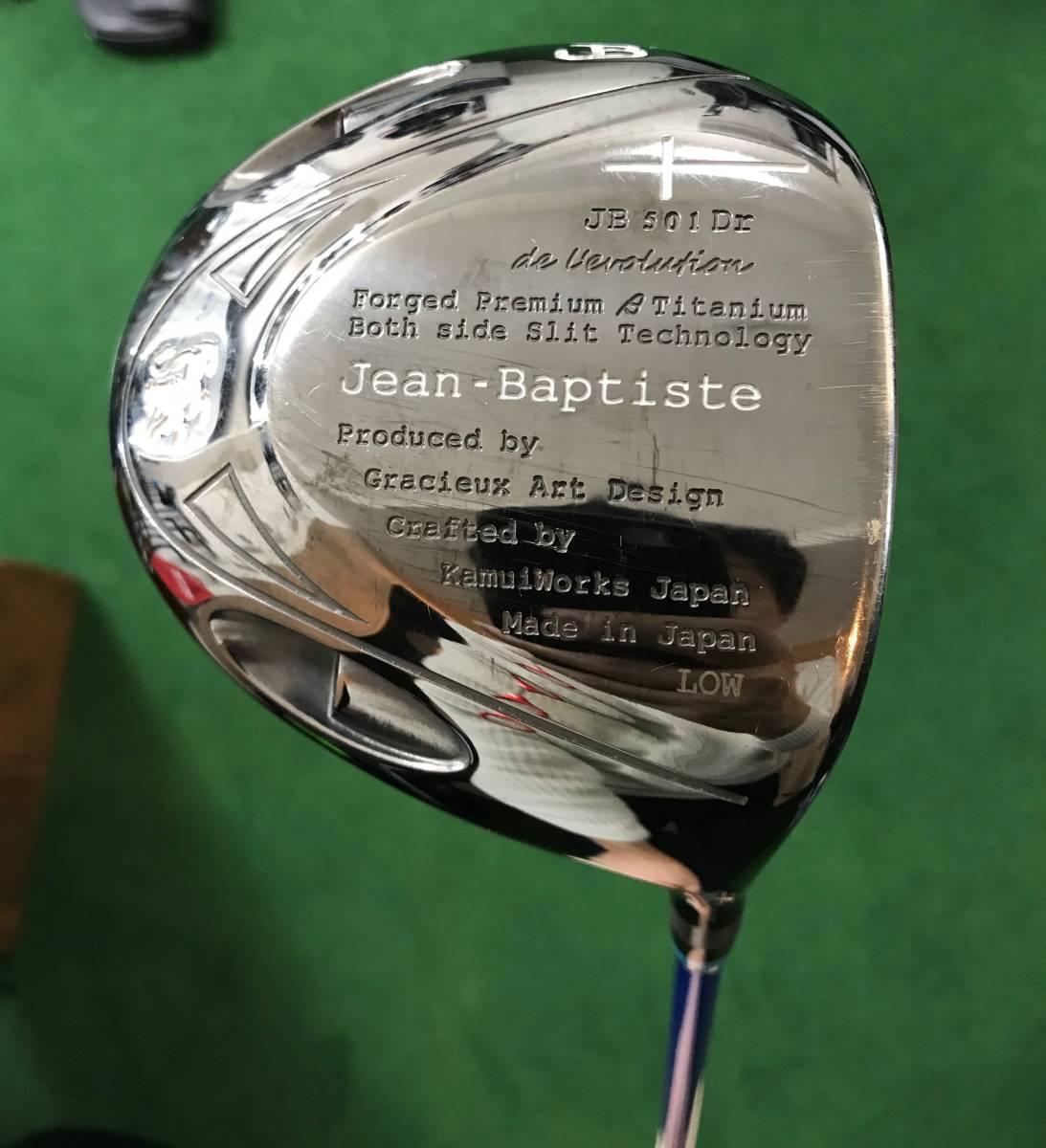 【定価21.5万税込】送料無料 Jean baptiste ジャンバティスト ドライバー JB 501Dr 10度 Avant-Garde AG501 LUMIERE 中古 ヘッドカバー有