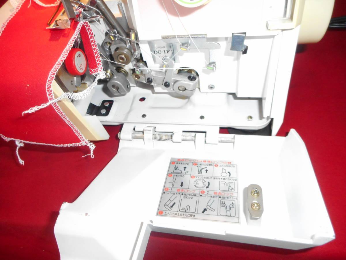 専門店より ジューキ babylock BL3-428 日本製 1本針3本糸ロックミシン 静音 丈夫_画像2