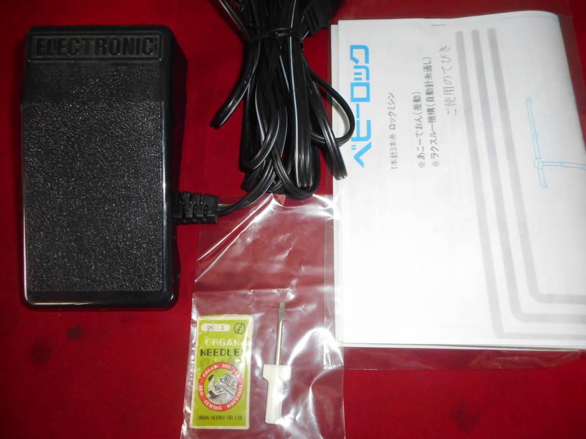 専門店より ジューキ babylock BL3-428 日本製 1本針3本糸ロックミシン 静音 丈夫_画像4