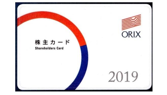 【即決】オリックス 株主優待券 10000円(野球観戦)+株主カード【送料無料】_画像3
