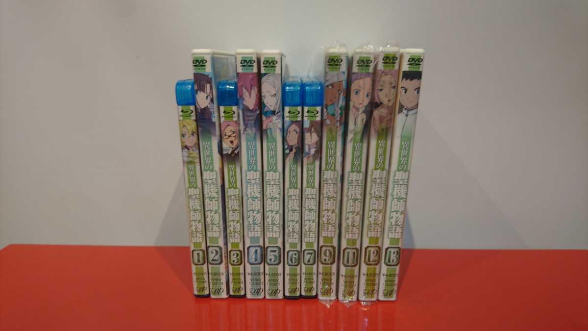 DVD 異世界の聖機師物語 1~13巻(8巻・10巻欠品) 計11本セット 1,3,6,7巻のみブルーレイ 中古品 送料無料