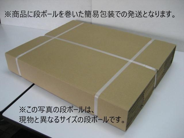 ダンボール 20L用 100サイズ 20枚 幅300×奥行315×高さ285 段ボール ダンボール箱 【M-D-05】_画像4