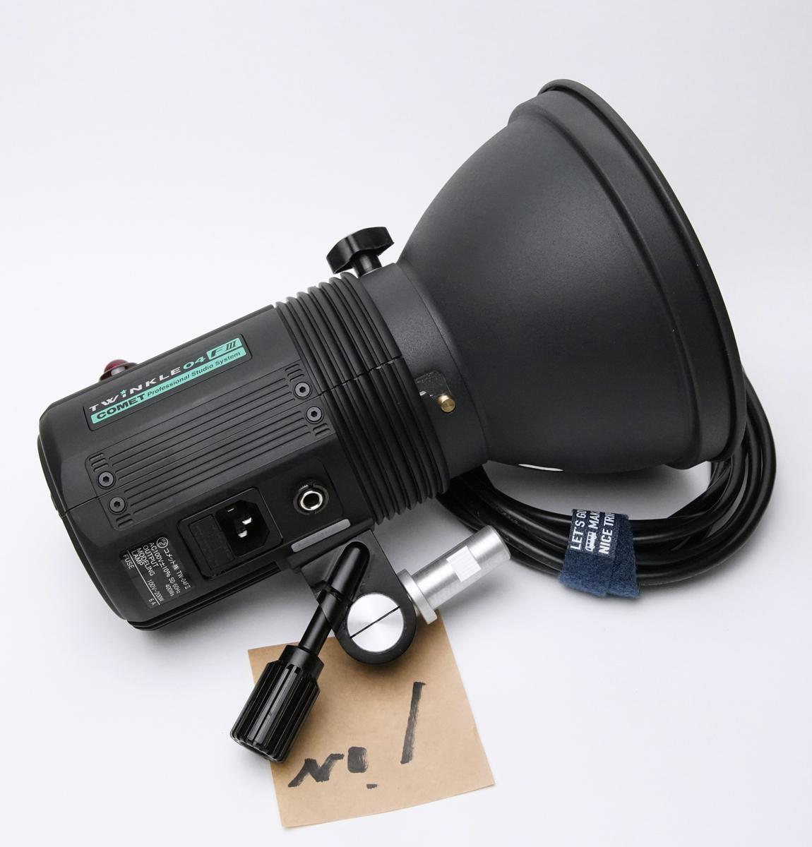 COMET コメット TWINKLE 04F III + CX-Cリフレクター テスト発光のみ美品