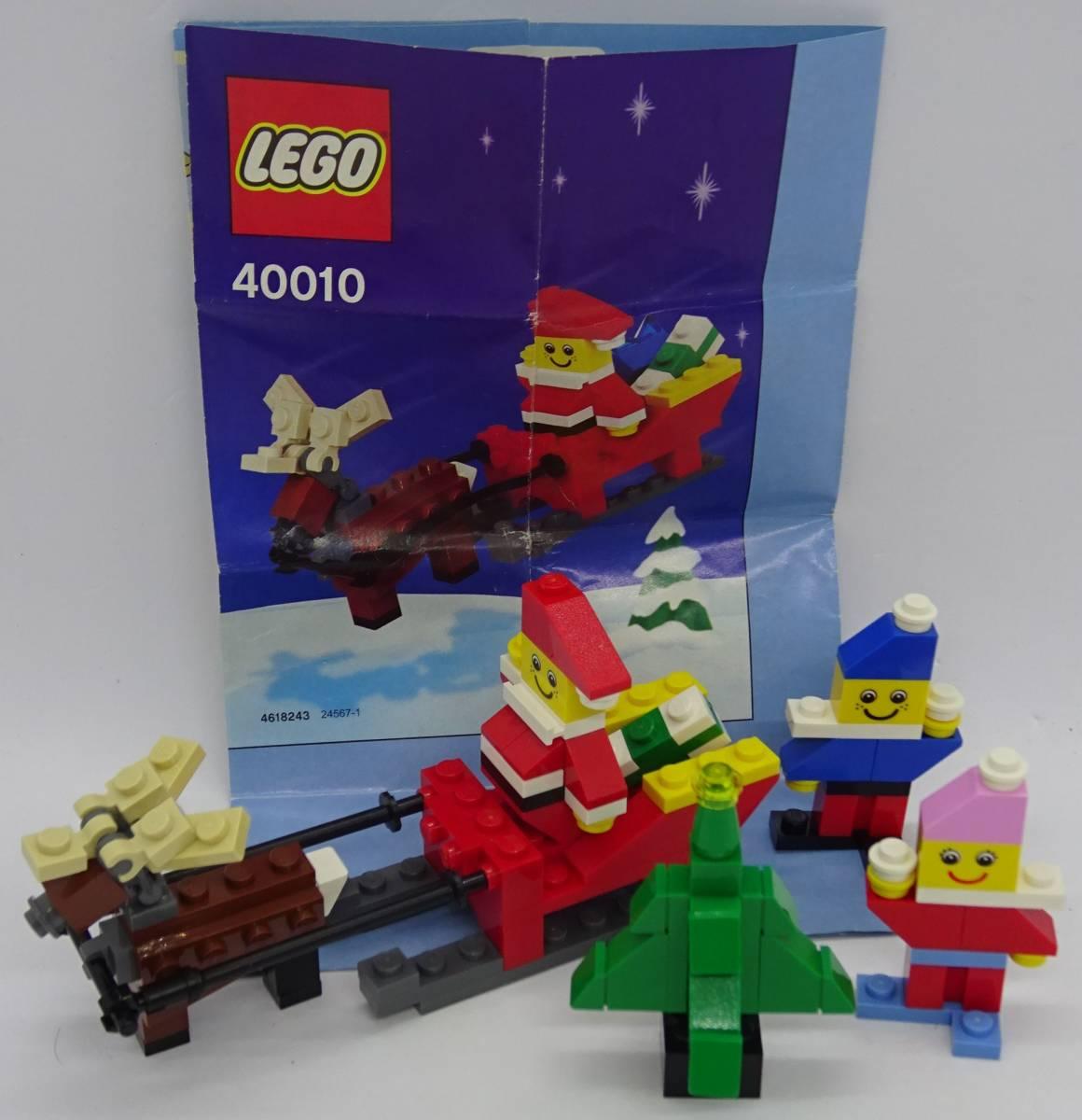 レゴ/LEGO クリエイター/Creater サンタとトナカイセット オマケ多数 40010_画像1