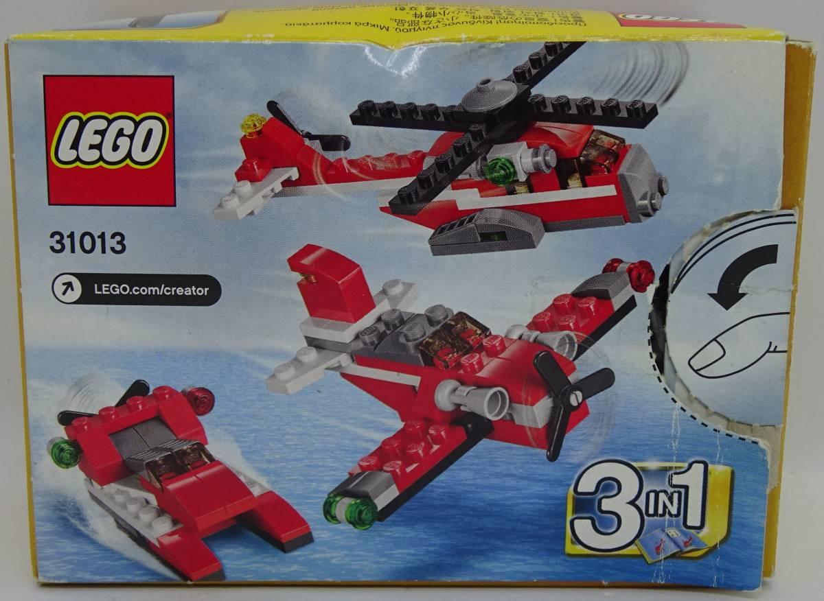 レゴ/LEGO クリエイター/Creater レッドサンダー 31013_画像5