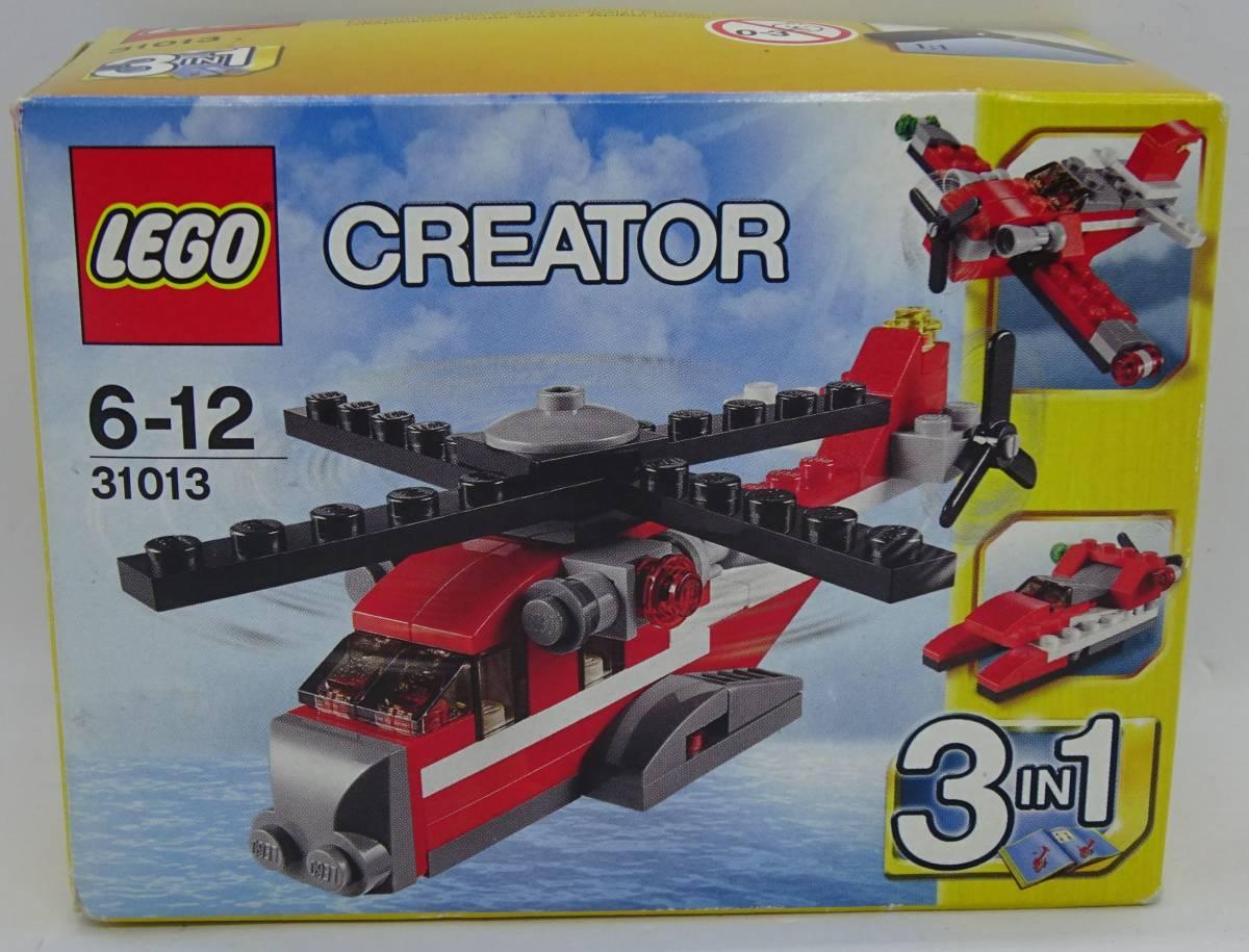 レゴ/LEGO クリエイター/Creater レッドサンダー 31013_画像1