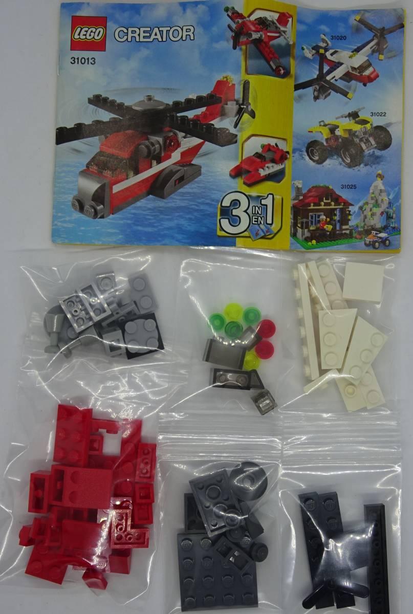レゴ/LEGO クリエイター/Creater レッドサンダー 31013_画像3