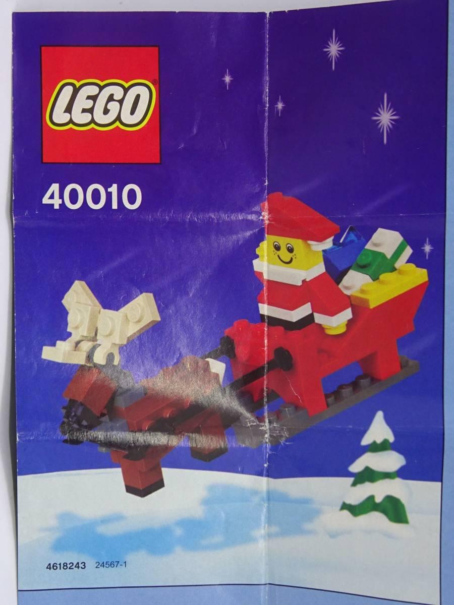 レゴ/LEGO クリエイター/Creater サンタとトナカイセット オマケ多数 40010_画像2