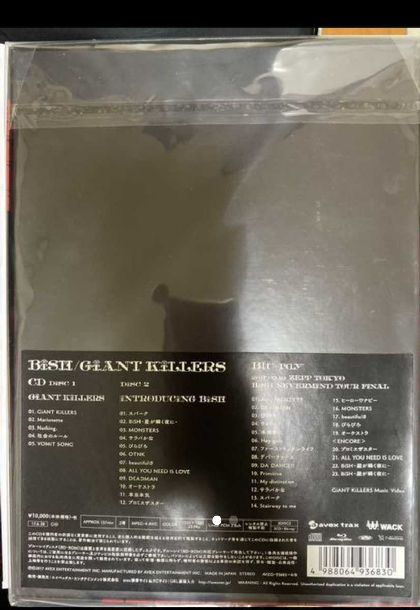 BiSH / GiANT KiLLERS_画像2