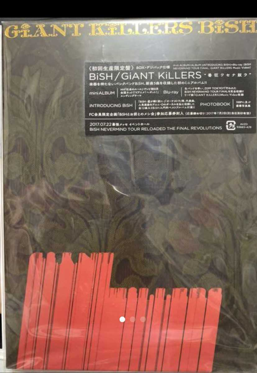 BiSH / GiANT KiLLERS_画像1
