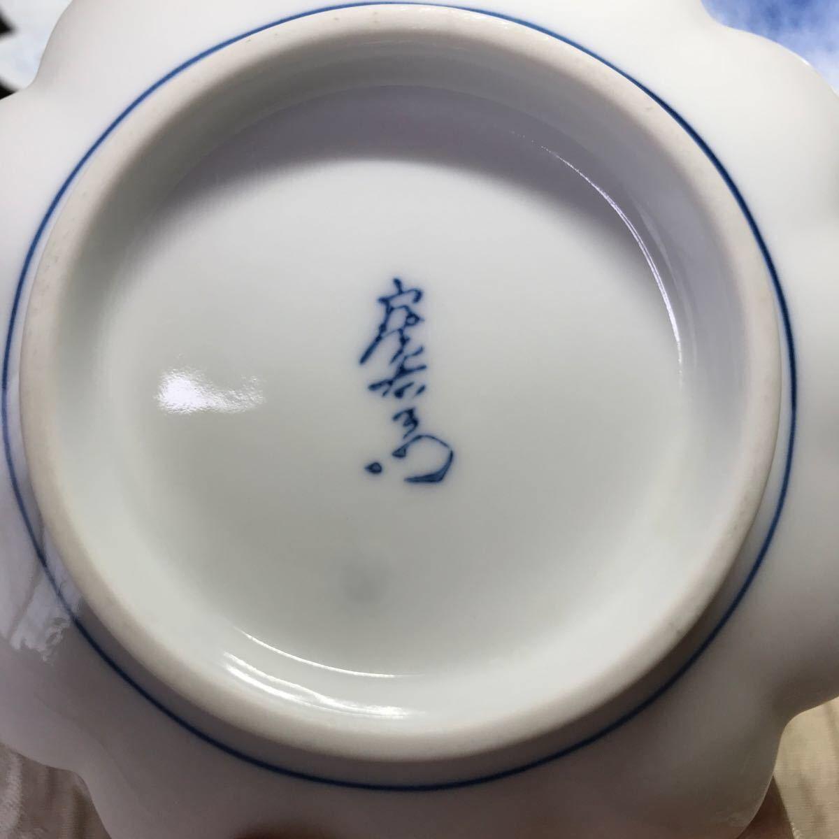 小皿 うさぎ
