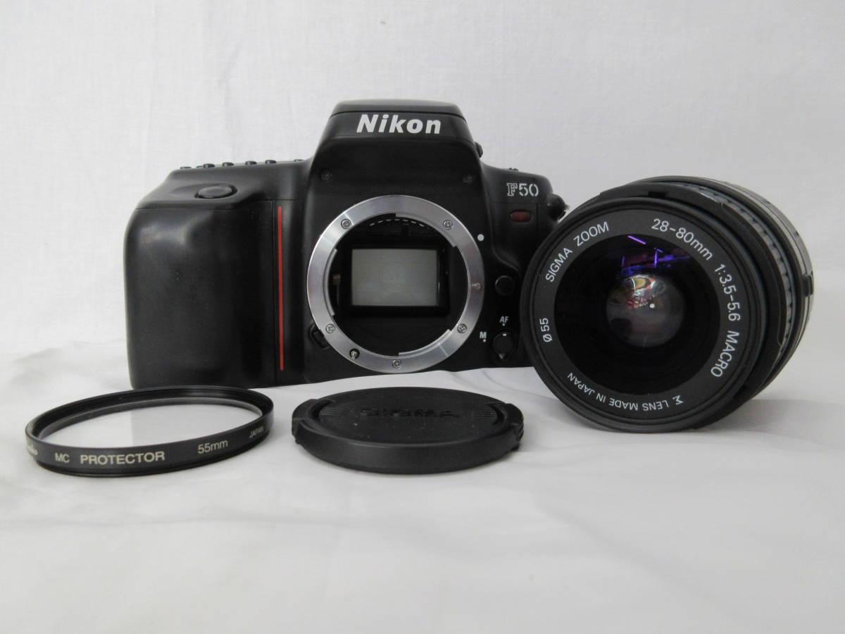 ★Nikon F50 フィルムカメラ/SIGMA ZOOMレンズ 28-80mm 1:3.5-5.6/レンズフィルターkenko 55mm ジャンク扱い_画像1