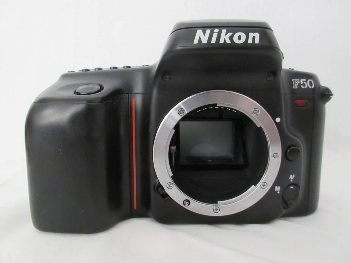 ★Nikon F50 フィルムカメラ/SIGMA ZOOMレンズ 28-80mm 1:3.5-5.6/レンズフィルターkenko 55mm ジャンク扱い_画像2