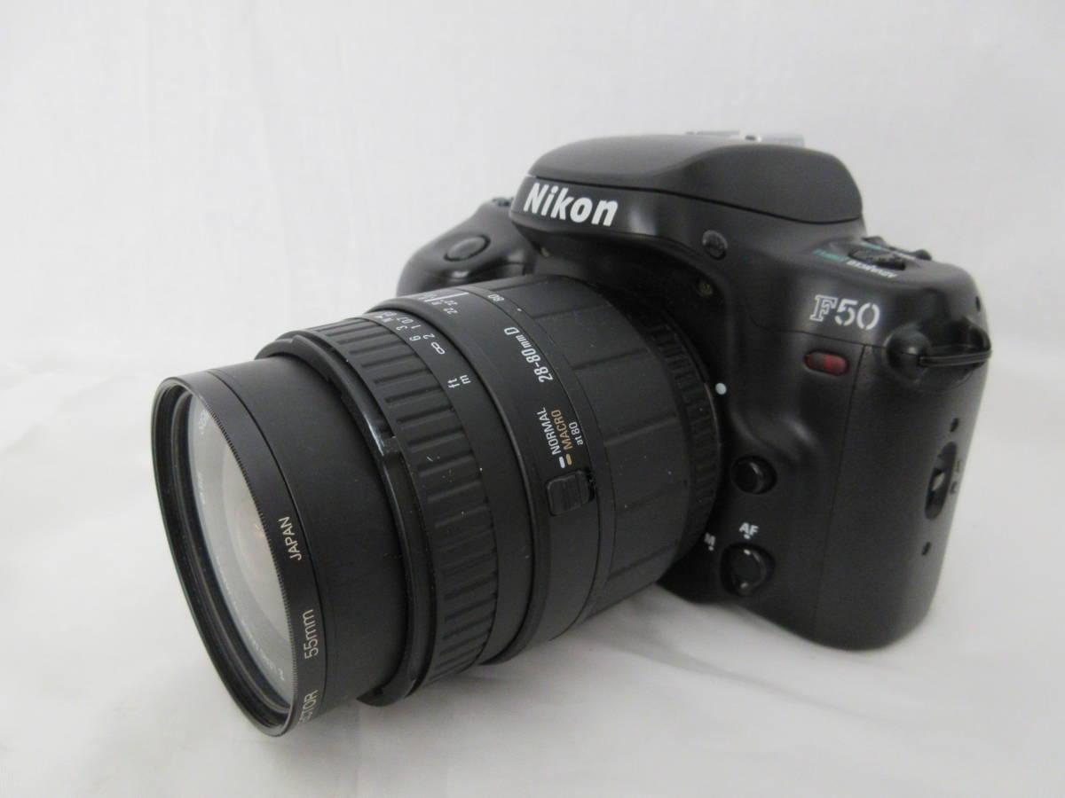★Nikon F50 フィルムカメラ/SIGMA ZOOMレンズ 28-80mm 1:3.5-5.6/レンズフィルターkenko 55mm ジャンク扱い_画像3