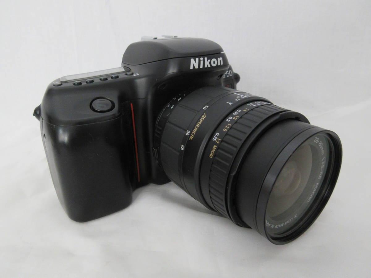 ★Nikon F50 フィルムカメラ/SIGMA ZOOMレンズ 28-80mm 1:3.5-5.6/レンズフィルターkenko 55mm ジャンク扱い_画像4