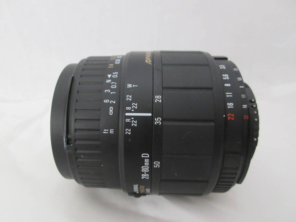 ★Nikon F50 フィルムカメラ/SIGMA ZOOMレンズ 28-80mm 1:3.5-5.6/レンズフィルターkenko 55mm ジャンク扱い_画像8