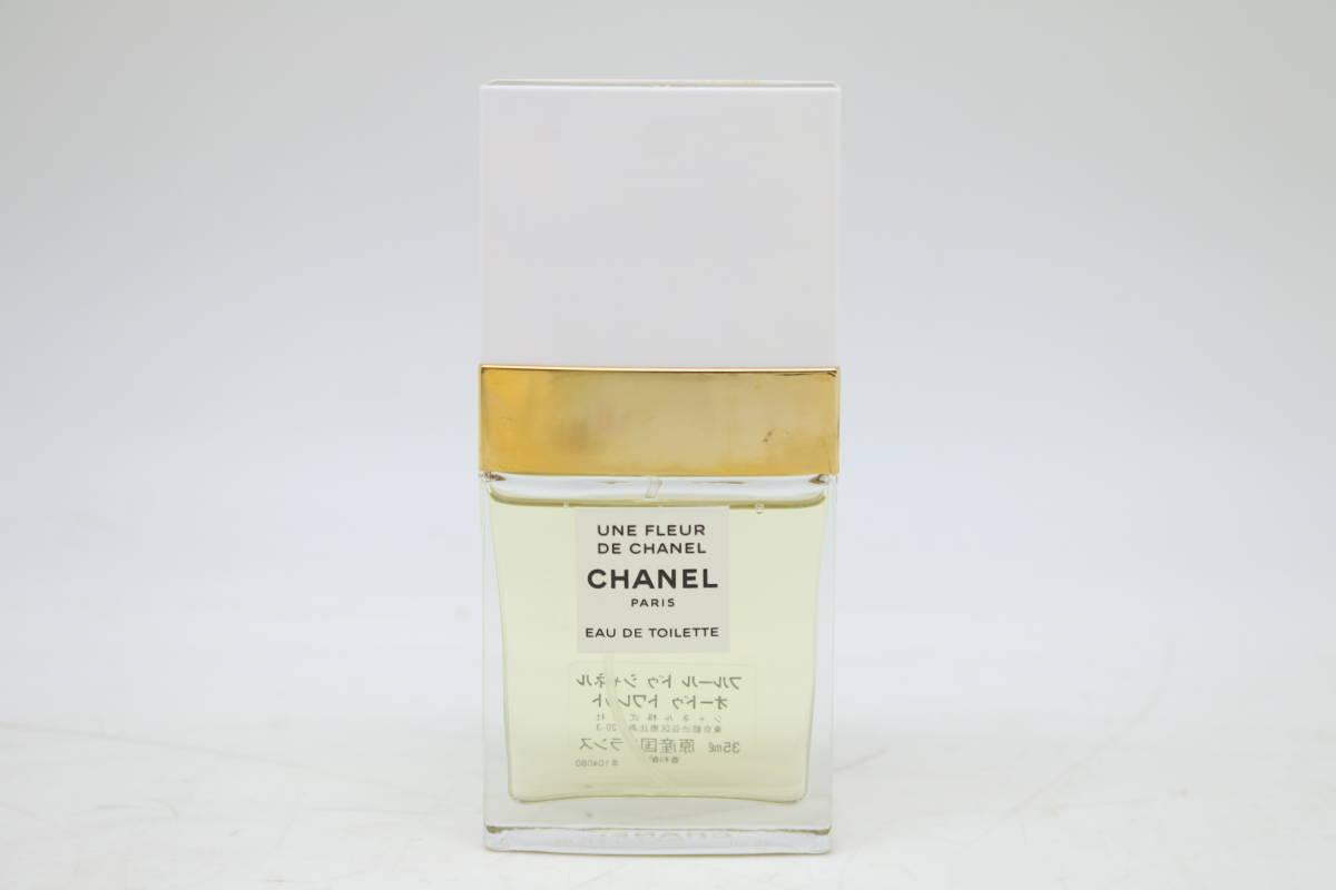 【送料無料】【残9割】 CHANEL/シャネル UNE FLEUR DE CHANELフルール ドゥ シャネル オードトワレ EDT 35ml 香水 レディース
