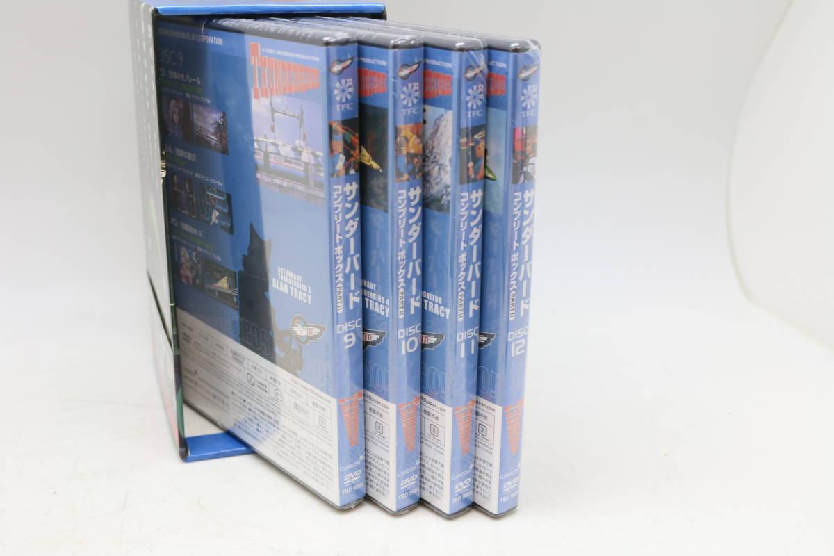 【1円~】【美品】【動作品】 サンダーバード コンプリートボックス PART1 PART2 DVD セット_画像5