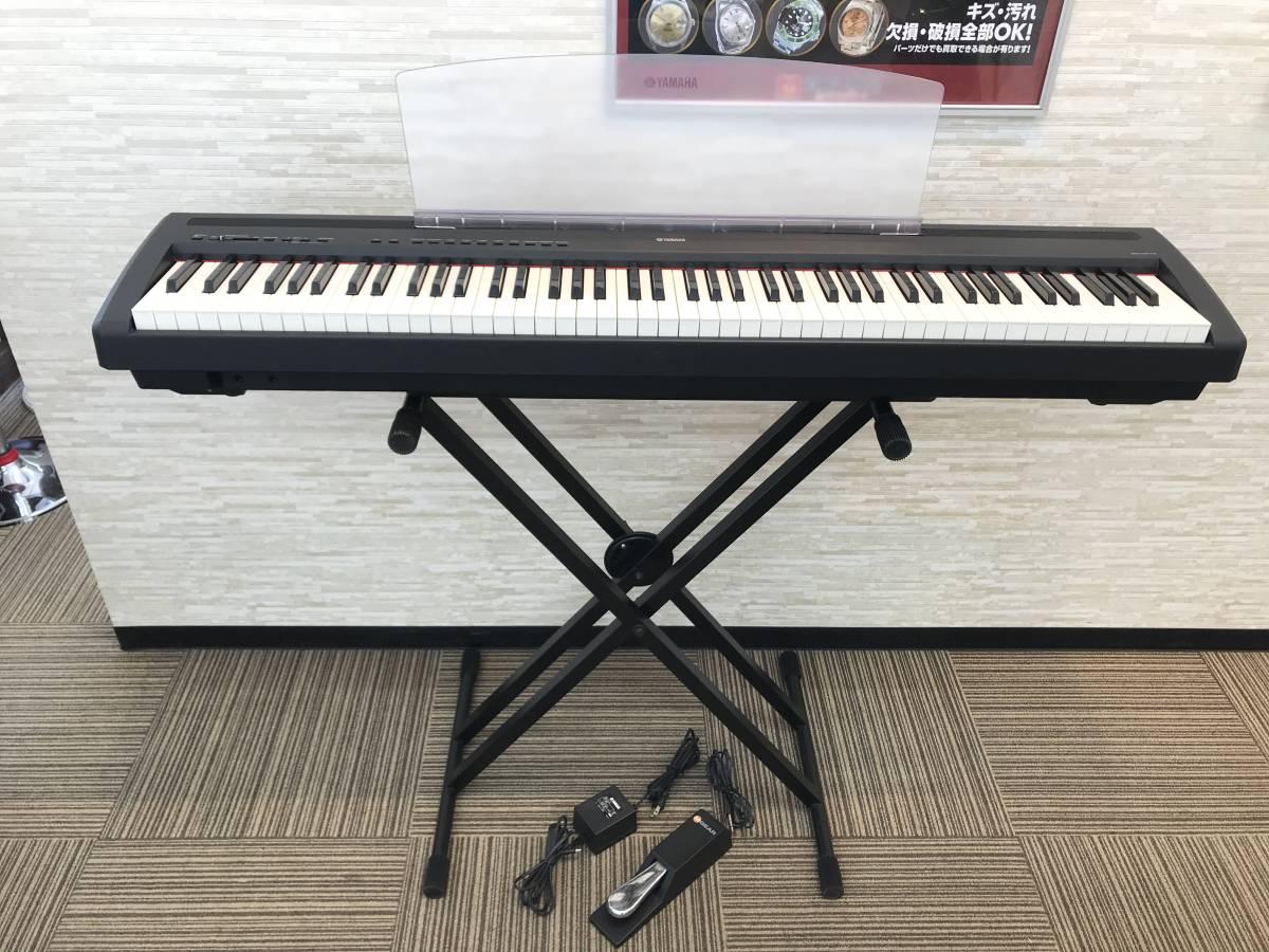 【1円~】【動作品】 YAMAHA/ヤマハ P-85 デジタルピアノ 88鍵盤 電子ピアノ スタンド ペダル