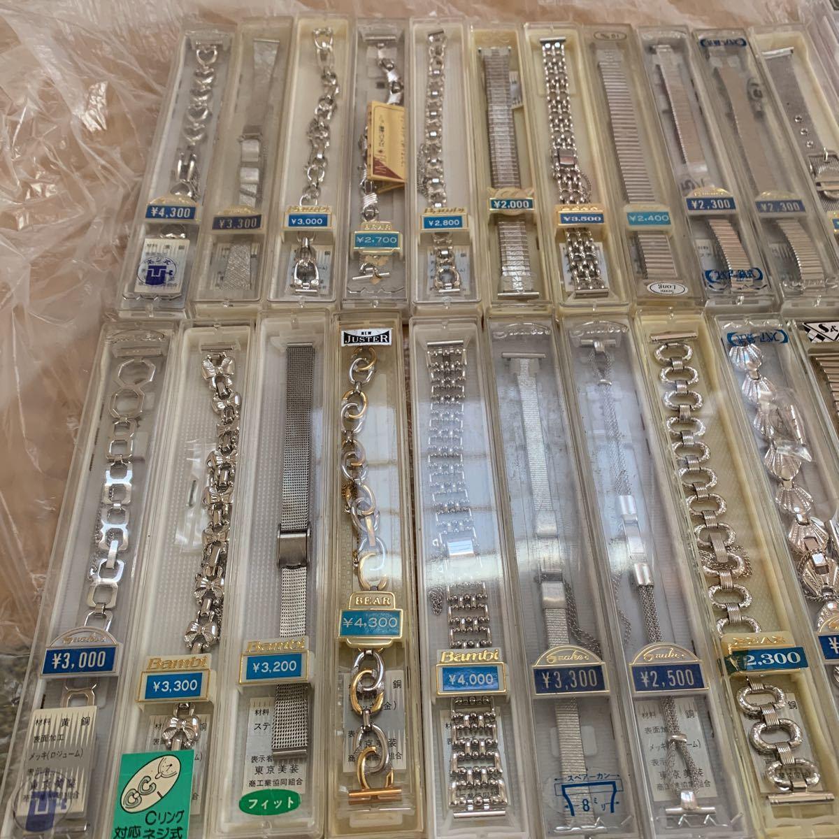 まとめ売り 売切 Bambi スネーク kreisler mignon 37個 腕時計 ベルト メガネ屋閉店長期在庫品 新品未使用_画像2