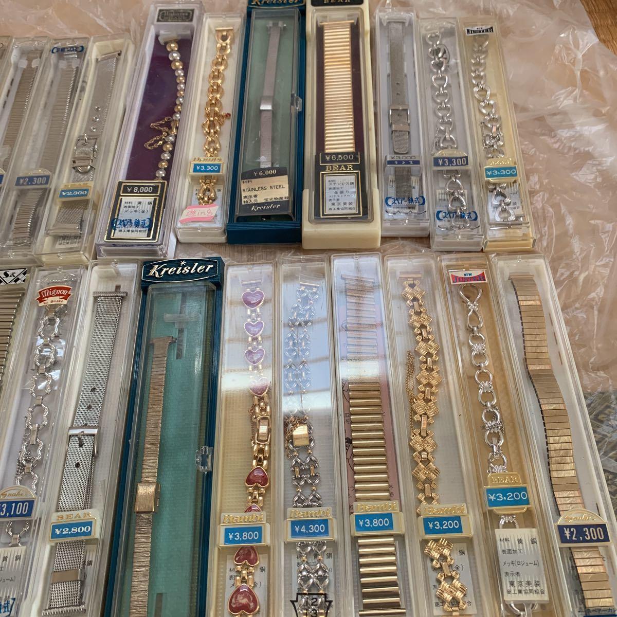 まとめ売り 売切 Bambi スネーク kreisler mignon 37個 腕時計 ベルト メガネ屋閉店長期在庫品 新品未使用_画像4