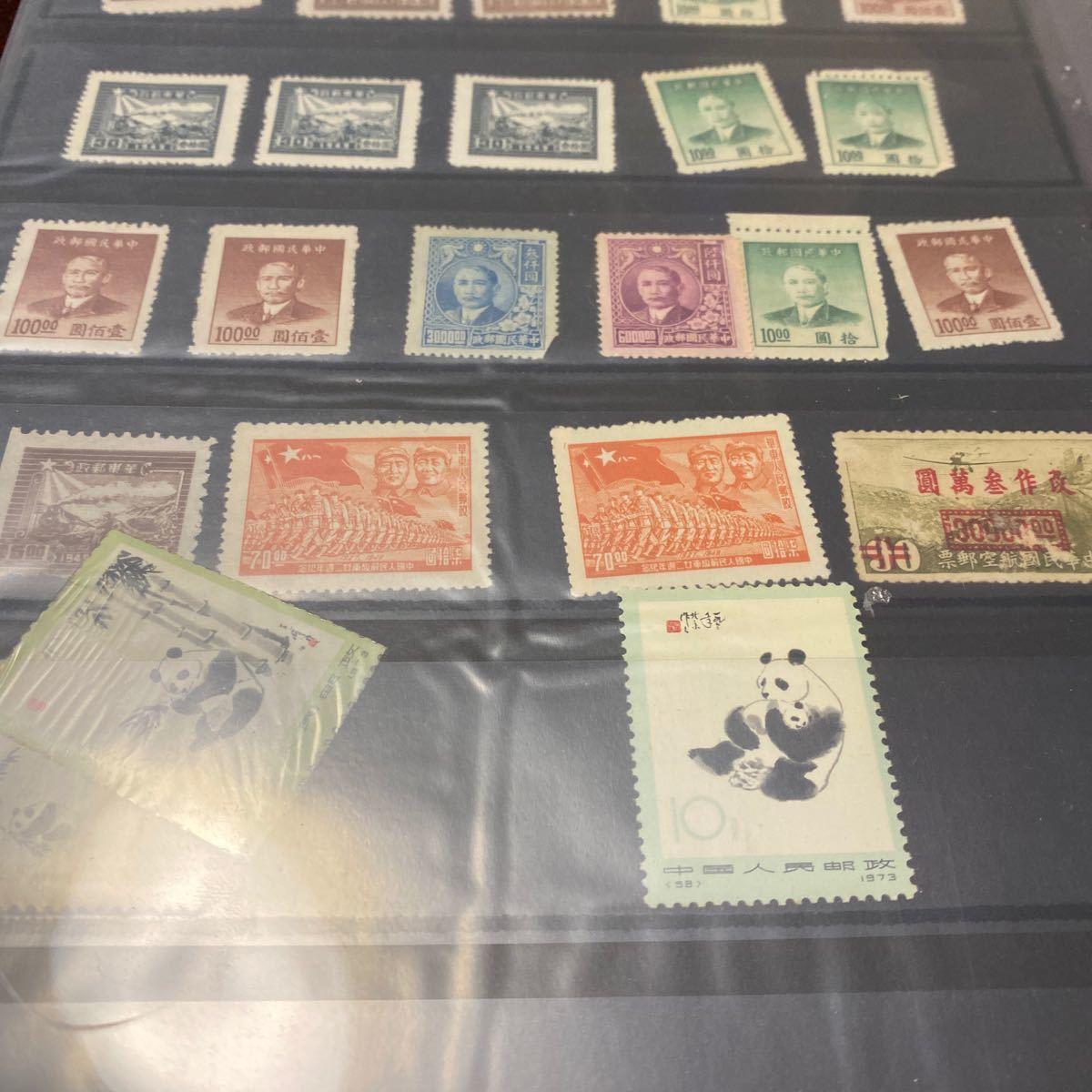 中国切手25_画像5