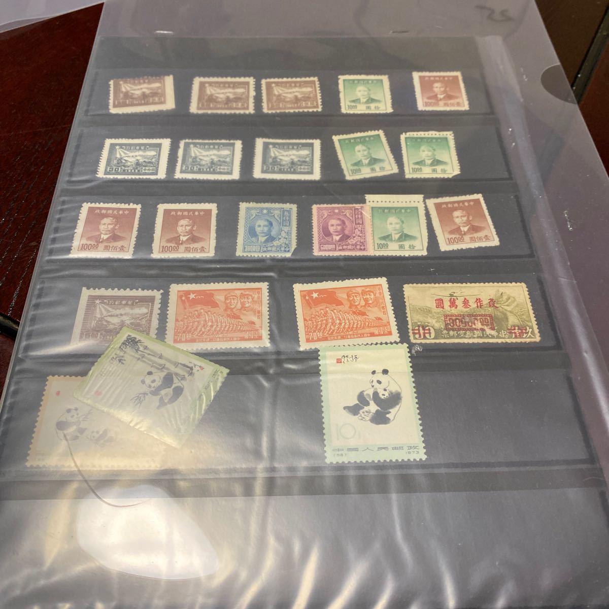 中国切手25_画像2