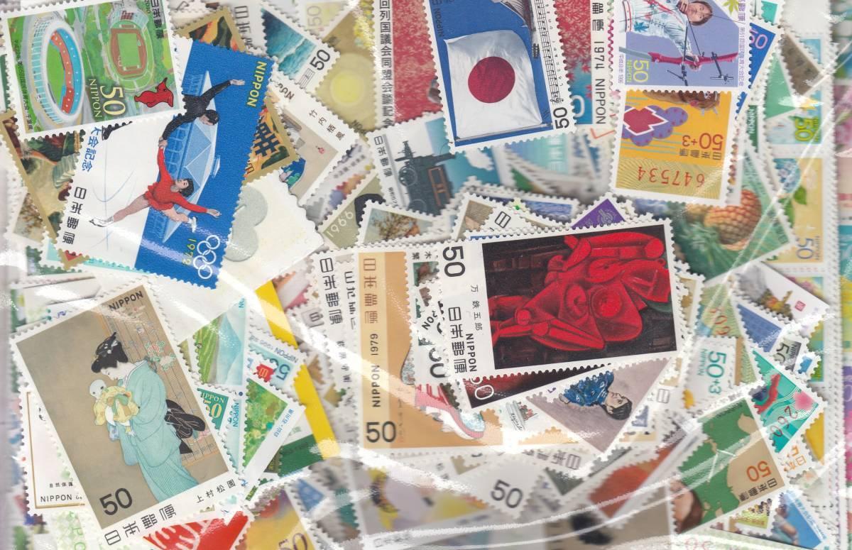 (C233)通信用50円切手1000枚 未使用_画像はサンプルです