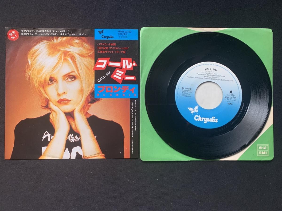 ♭♭♭EPレコード ブロンディ BLONDIE コール・ミー アメリカン・ジゴロ主題曲サウンドトラック盤_画像1