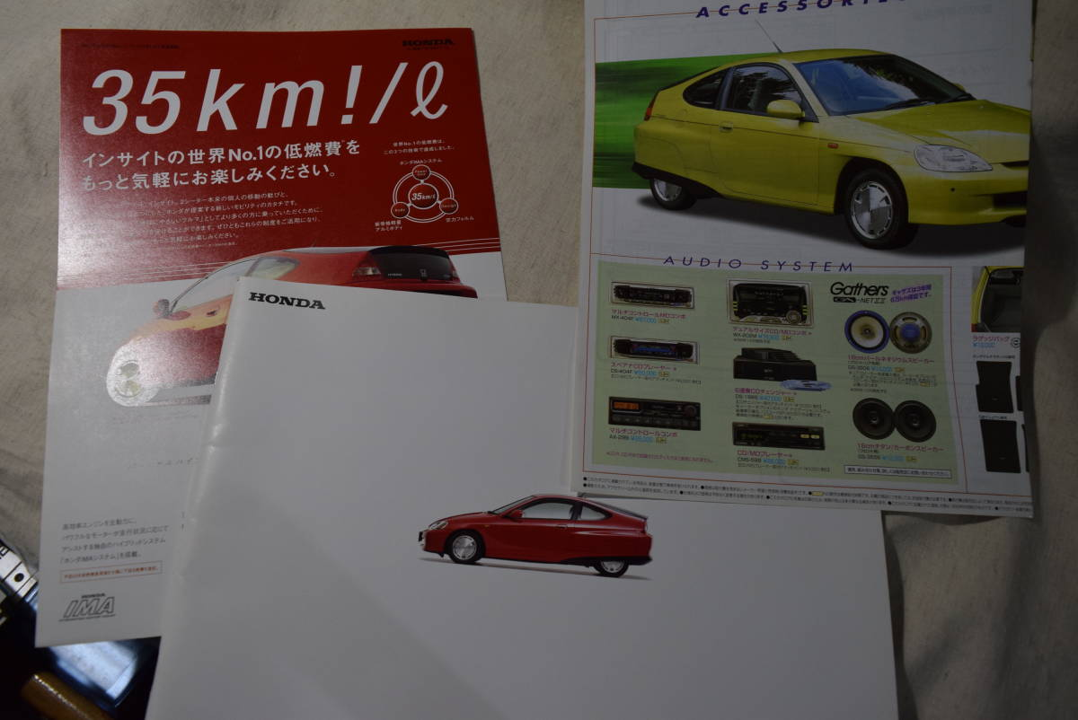 i... san selling out Honda Insight catalog