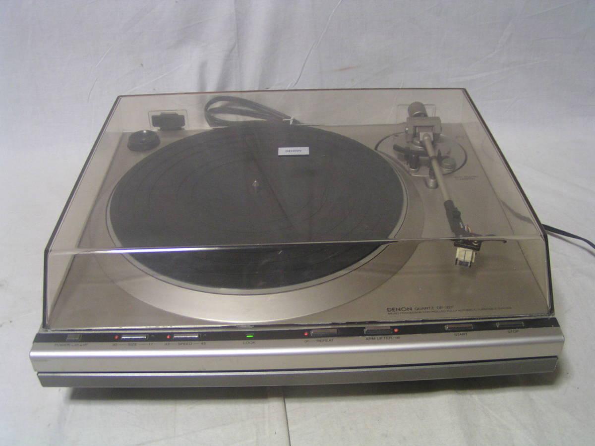 デノン DENON DP-32F ターンテーブル レコードプレーヤー (修理 ジャンク品)