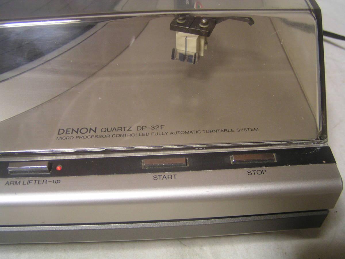 デノン DENON DP-32F ターンテーブル レコードプレーヤー (修理 ジャンク品) _画像4