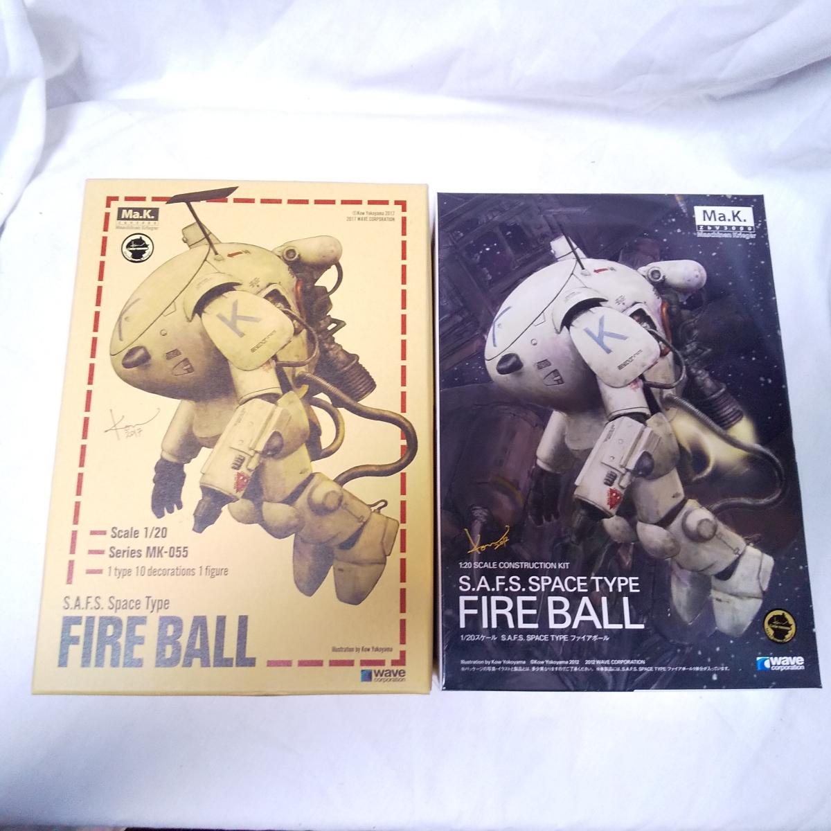 6個セット! Wave 1/20 SNAKE-EYE FIRE BALL SUPER BALL S.A.F.S./Ma.K. S.F.3.D マシーネンクリーガー MASCHINEN ウェーブ SF3D_画像2